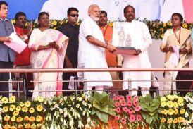 पीएम मोदी ने झारखंड की जनता को दी कई सौगातें, गंगा पुल परियोजना की रखी आधारशिला