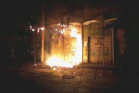 Video : विधुत तार टूटने से लगी आग, मंडी वासियों की सूझबूझ से पाया आग पर काबू