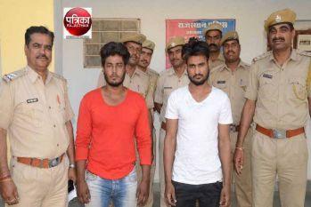 राजसमंद: चाकूवार में दो गिरफ्तार, दो फरार, दिनभर तैनात रहा पुलिस जाब्ता