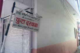 उदयपुर की इन जगहों के नामके पीछे है अजीब दास्तां, पढ़कर आप भी रह जाएंगे हैरान-