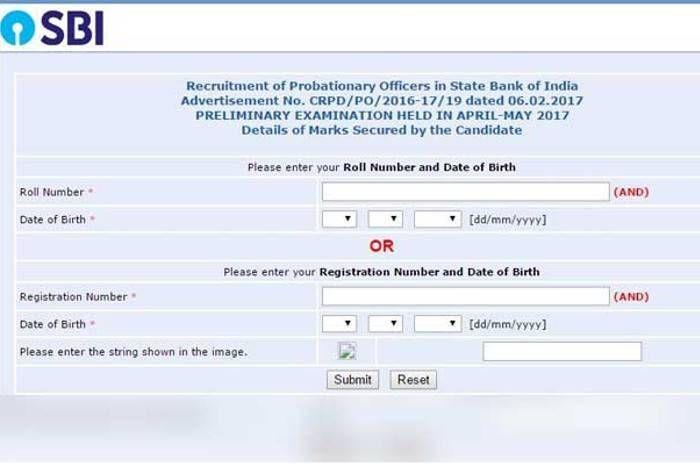 एसबीआई प्रोबेशनरी ऑफिसर्स प्रारंभिक परीक्षा का रिजल्ट घोषित