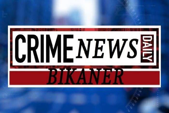 एक क्लिक में पढि़ए आज के प्रमुख अपराध समाचार