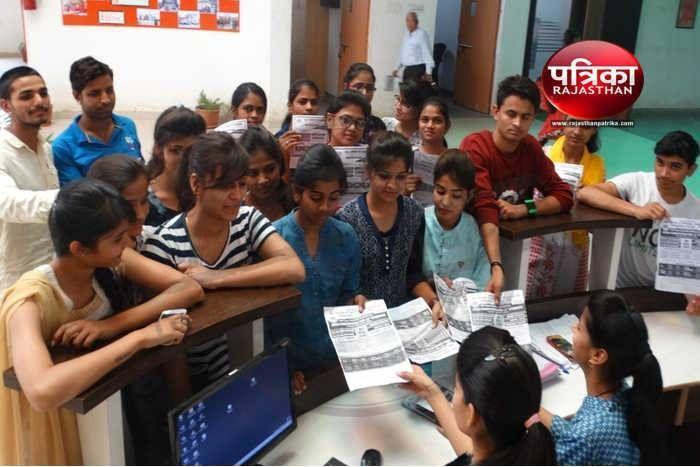 #RBSE 12 ARTS RESULTS: कला वर्ग में भी बेटियां अव्वल, 84.62 फीसदी रहा जिले का परिणाम