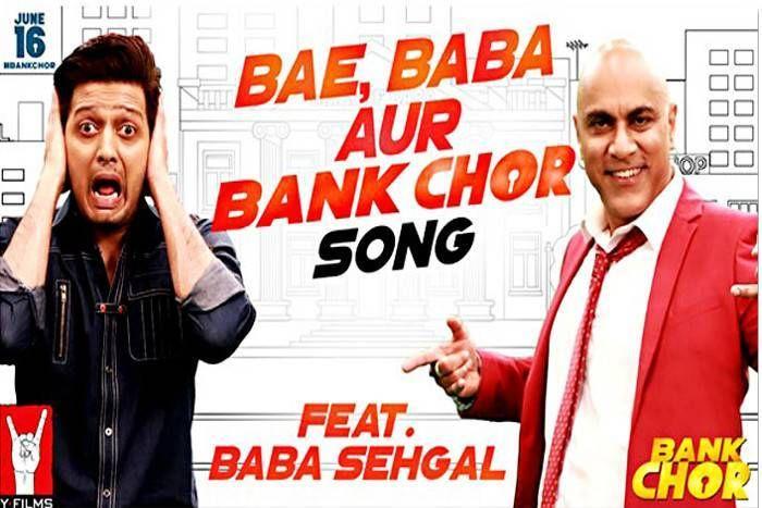 रितेश देशमुख स्टारर फिल्म 'बैंक चोर' में अपने कैमियो को लेकर उत्साहित है बाबा सहगल