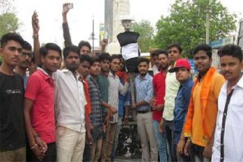 बजरंग दल कार्यकर्ताओं ने किया प्रदर्शन