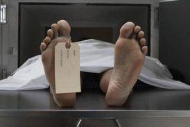 ट्रेन की चपेट में आने से एक युवक मौत