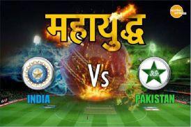 चैम्पियंस ट्रॉफी: पाकिस्तान ने जीता टॉस, भारत करेगा पहले बल्लेबाजी