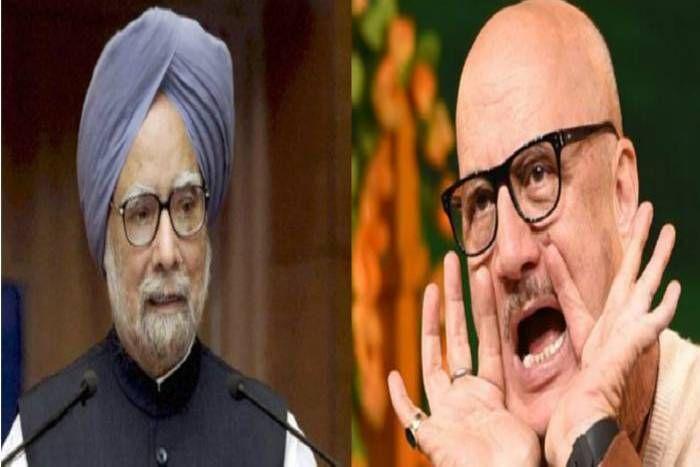 BJP समर्थक अनुपम खेर बड़े पर्दे पर पूर्व कांग्रेसी PM मनमोहन सिंह के रोल में आएंगे नजर