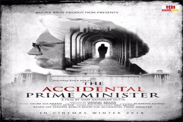 'द एक्सीडेंटल प्राइम मिनिस्टर' का पहला पोस्टर हुआ जारी, पूर्व काग्रेंसी PM मनमोहन सिंह के रोल में नजर आएंगे BJP समर्थक अनुपम खेर