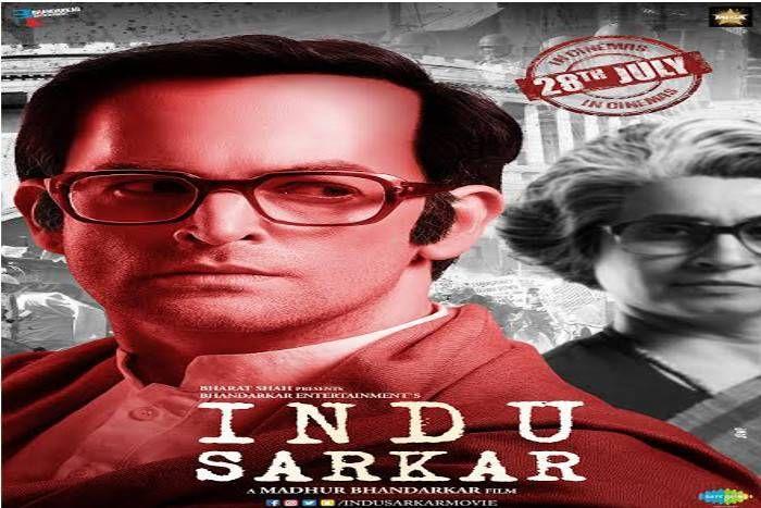 'इंदू सरकार' के दूसरे पोस्टर में नजर आया नील नितिन मुकेश का फर्स्ट लुक, संजय गांधी के किरदार में नजर आए नील