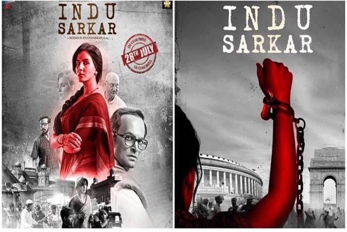 कांग्रेस प्रवक्ता ज्योतिरादित्य सिंधिया से 'इंदू सरकार' पर ऐसी टिप्पणी की अपेक्षा नहीं थी : मधुर भंडारकर