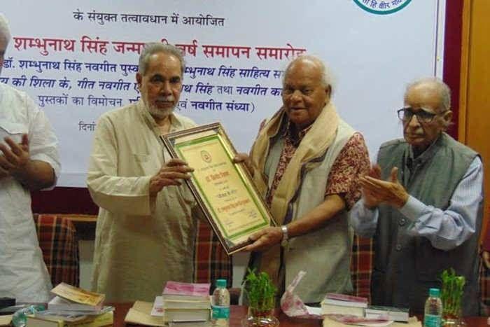 मनोज सिन्हा बोले- भारतीयता की अभिव्यक्ति के साहित्यकार थे डाॅ. शंभुनाथ, पुण्यतिथि पर जारी होंगे डाक टिकट