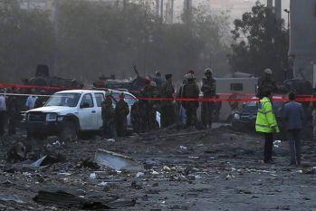 अफगानिस्तान: काबुल में बैंक के बाहर आत्मघाती हमले में 29 की मौत, कई घायल