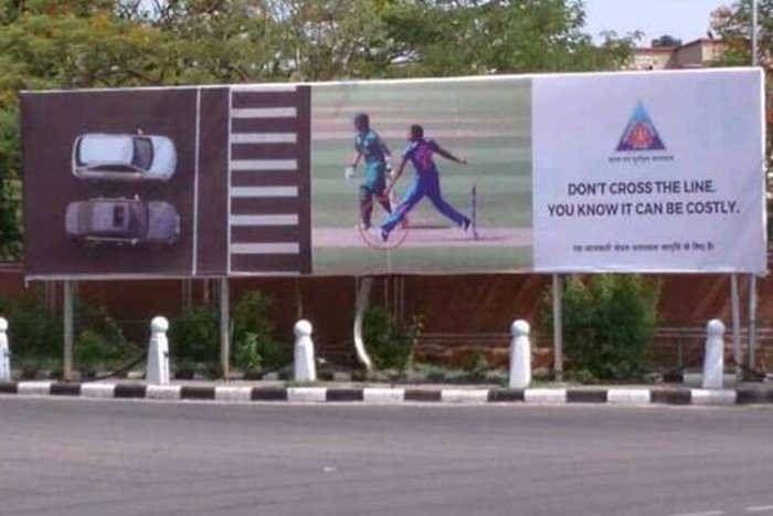 जयपुर ट्रैफिक पुलिस के पोस्टर से बुमराह नाराज, कहा-देश के लिए श्रेष्ठ देने वालों को अच्छा सम्मान दे रहे हैं आप