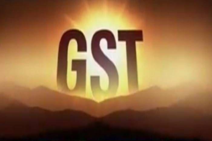 आधी रात को घंटे की आवाज के साथ देश में लॉन्च हुआ GST, शुरु हुआ बड़े बदलाव वाला टैक्स रिफॉर्म