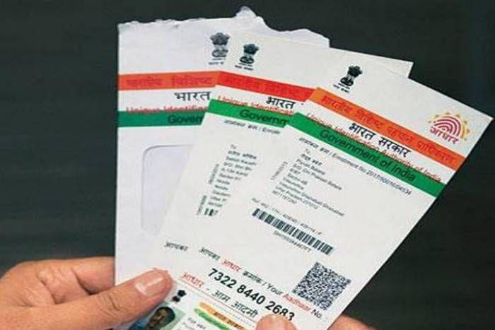 अब 'आधार' खोलेगा फर्जी अभ्यर्थियों की पोल, रेलवे में नौकरी के लिए किया अनिवार्य, आवेदन-पत्र में दर्ज करने होंगे नम्बर
