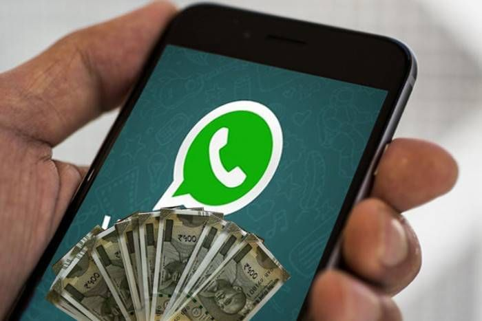 अब चैटिंग के साथ पैसे भेजने के लिए भी किया जा सकेगा वॉट्सएप का इस्तेमाल, यूपीआर्इ ने मनी ट्रांसफर को दी मंजूरी