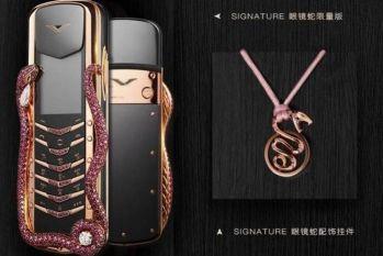 OMG! लग्जरी फोन निर्माता कंपनी Vertu ने बंद करेगी अपना कारोबार, बनाती है हीरे-जेवरात जड़े फोन