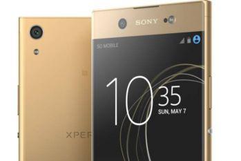 सोनी ने लॉन्च किया 'एक्सपीरिया एक्सए1 अल्ट्रा', कीमत  29,990 रुपए