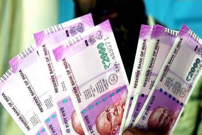 ... तो क्या बंद होने जा रहा है 2000 रुपए का नोट? छोटे नोटों को बढ़ावा देने से लगाए जा रहे हैं कयास