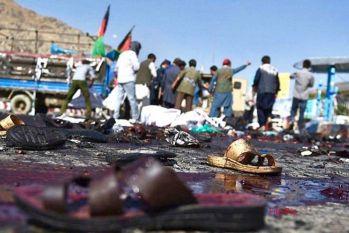 अफगानिस्तान: भरे बाज़ार खड़ी कार में ज़बरदस्त बम विस्फोट, धमाके में 24 की मौत- बढ़ सकता है मृतकों का आंकड़ा