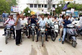 देखेंvideo: वाहन रैली निकाल जताया विरोध, वकीलों ने भी समर्थन