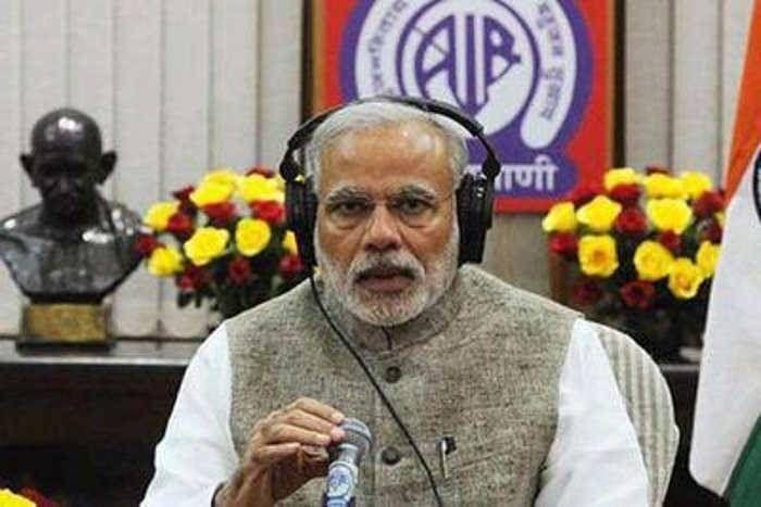स्वतंत्रता दिवस पर छोटा होगा PM माेदी का भाषण, मन की बात में बोले - शिकायत मिली है कि लंबा होता है मेरा भाषण