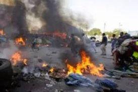 नाइजीरिया में आत्मघाती हमले में 14 की मौत, 24 घायल