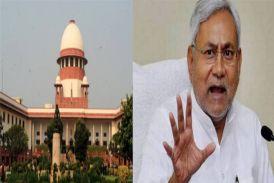 बिहार: CM नीतीश की बढ़ी मुश्किलें- हत्या मामले में दायर याचिका पर सुनवाई को तैयार SC