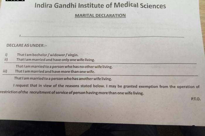 मेडिकल कॉलेज ने पूछे वर्जिनिटी और पत्नियों की संख्या जैसे सवाल, कर्मचारी हैरान