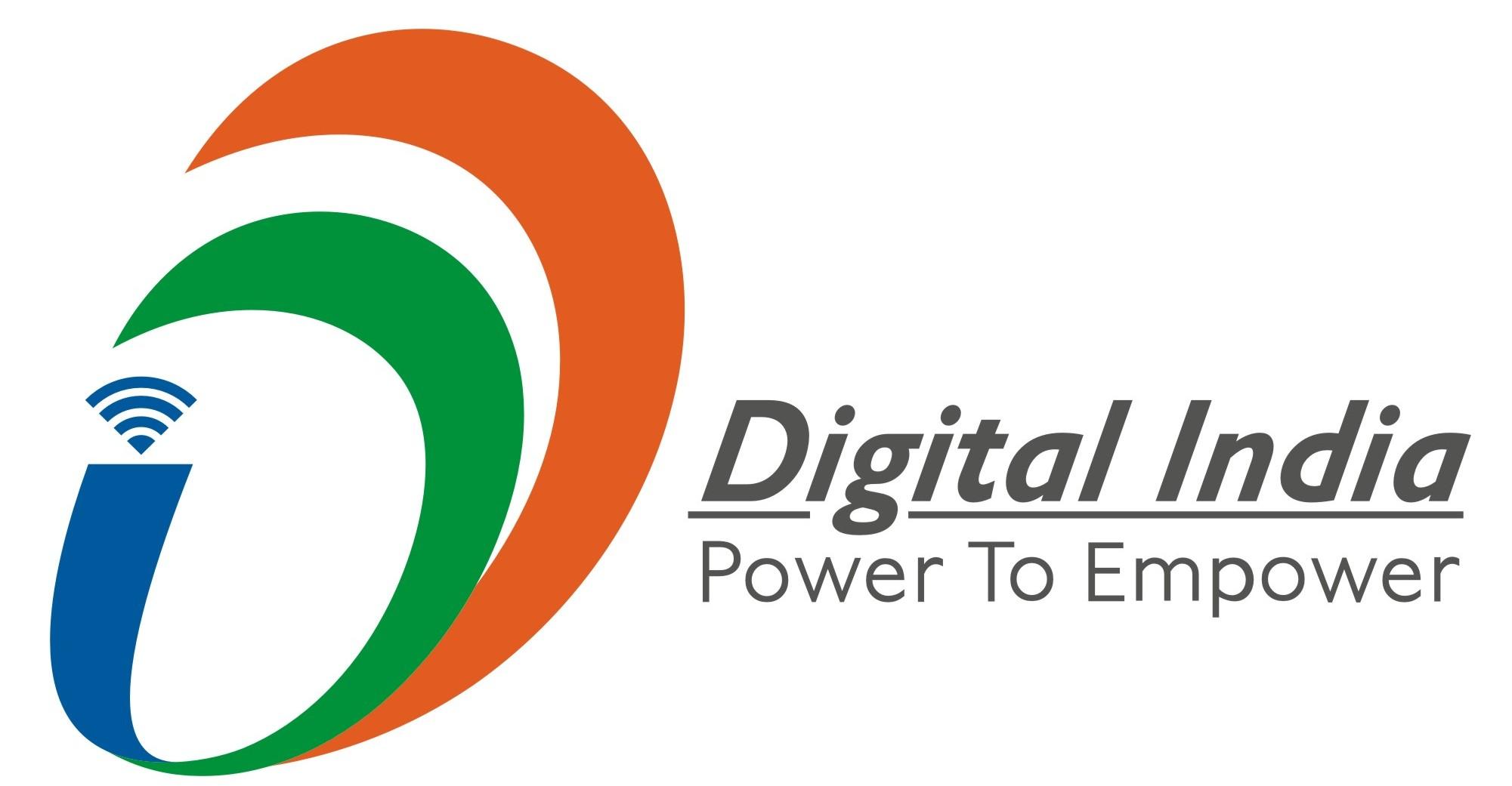 Image result for डिजिटल इंडिया