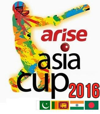 एशिया कप