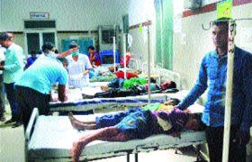 रतनजोत के बीज खाने से 10 बच्चे अस्पताल पहुंचे