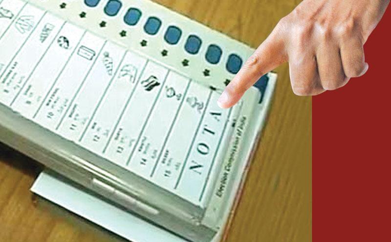 NOTA या सांसद! रतलाम में 62 फीसदी मतदान में 24 हजार ने सबको नकारा