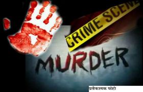 जब 12 हत्याओं का आरोपी सीरियल किलर अदालत में पहुंचा