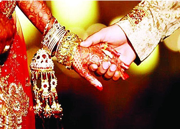 Image result for विवाह