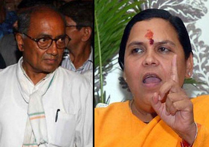 Image result for उमा भारती व दिग्विजय सिंह