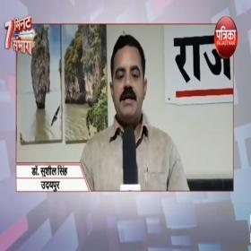 Sushil Kumar Singh