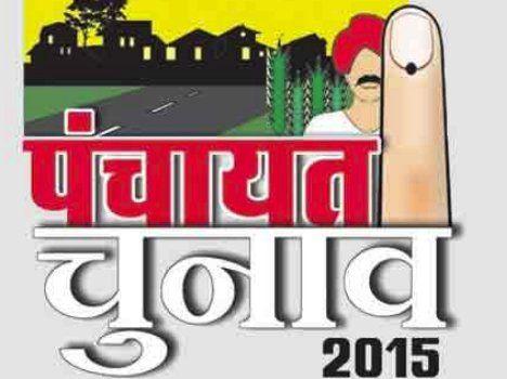 पंचायत चुनाव: आजमगढ़ में काउंटिंग के दौरान पुलिस पर पथराव, हुआ लाठीचार्ज