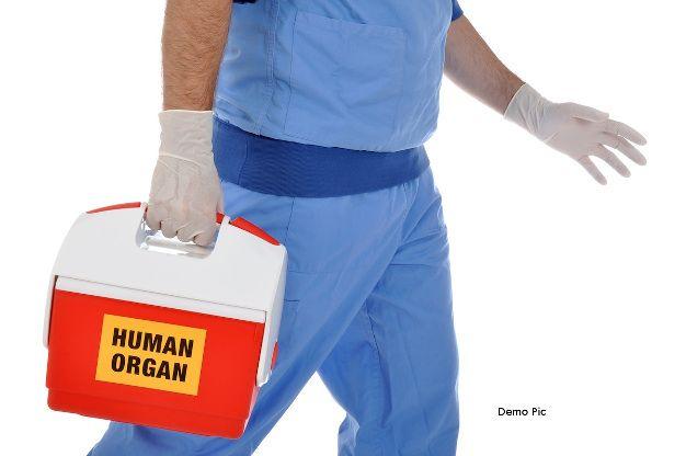 मानव अंग के अवैध कारोबार पर अब 10 साल की जेल और 20 लाख का जुर्माना